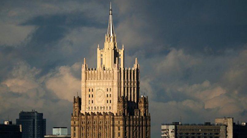 МИД России прокомментировал принятие поправок к закону «Об ...