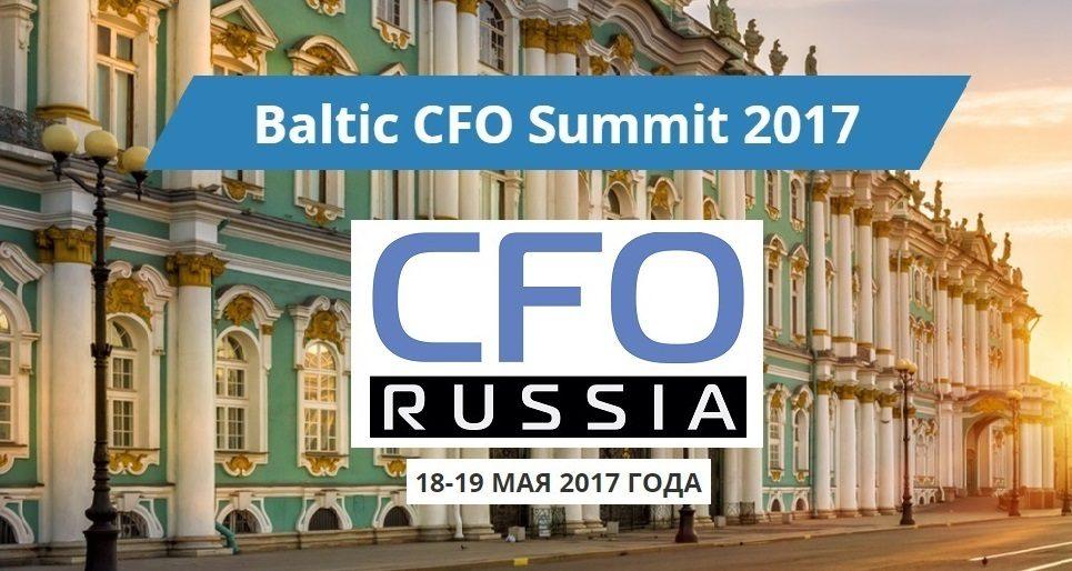 18-19 мая в Санкт-Петербурге пройдет деловой форум «Baltic CFO Summit»