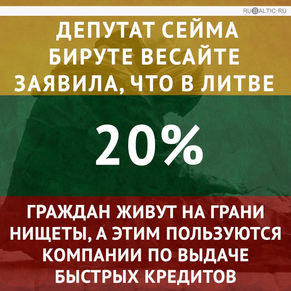 http://www.rubaltic.ru/upload/iblock/238/238a009507dc99ceda13e8e080ee43ba.png