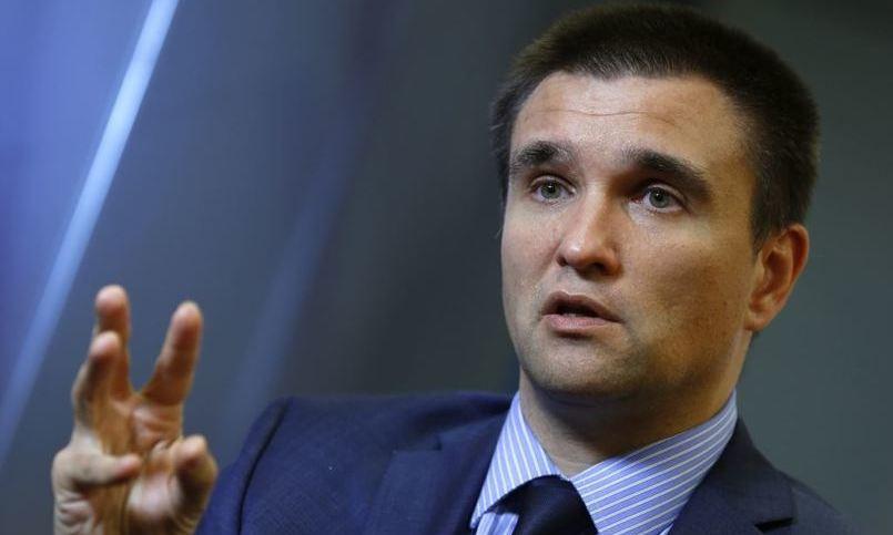 Климкин: Киев несправедливо оказался на131 месте врейтинге журнала The Economist