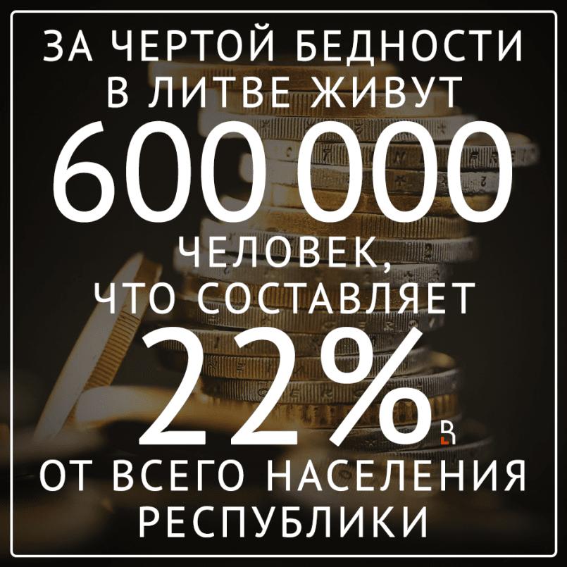 https://www.rubaltic.ru/upload/iblock/282/282e898760745b7513795316ab61d12f.png