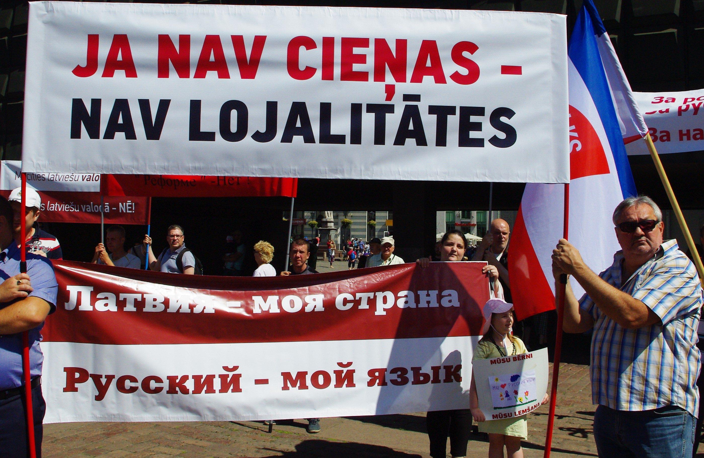 Картинки по запросу Латвия полностью запретила образование на русском языке