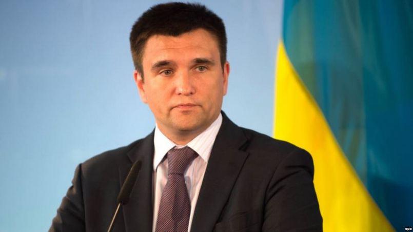Климкин поведал овариантах лишения Российской Федерации права вето вСовбезе ООН