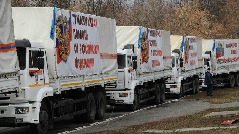 МИД Украины направил Российской Федерации ноту протеста из-за очередного «гумконвоя» наДонбасс