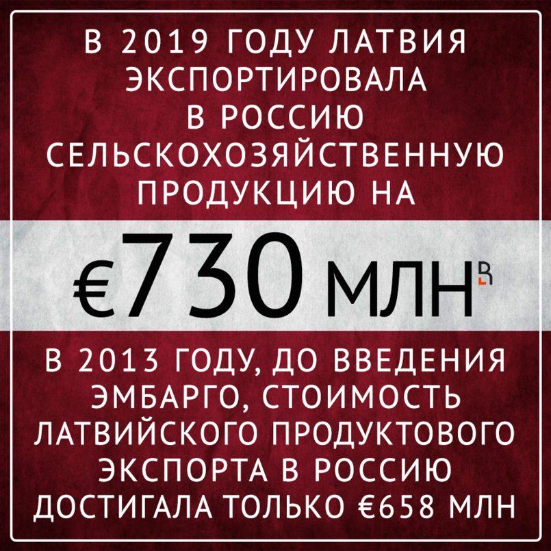 https://www.rubaltic.ru/upload/iblock/2fa/2fafc41b5cfa786d4779df9c577a7304.png