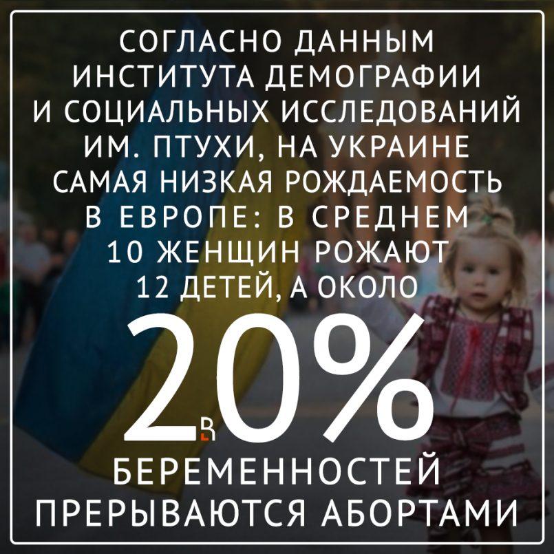https://www.rubaltic.ru/upload/iblock/300/300f0308f08d72ea75981069a7f7da89.png