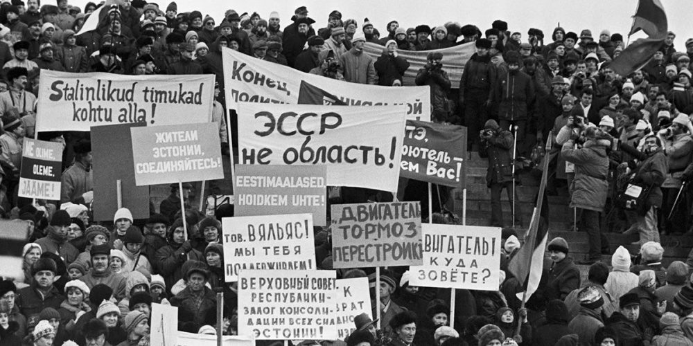 Страны Балтии не постсоветские — они советские