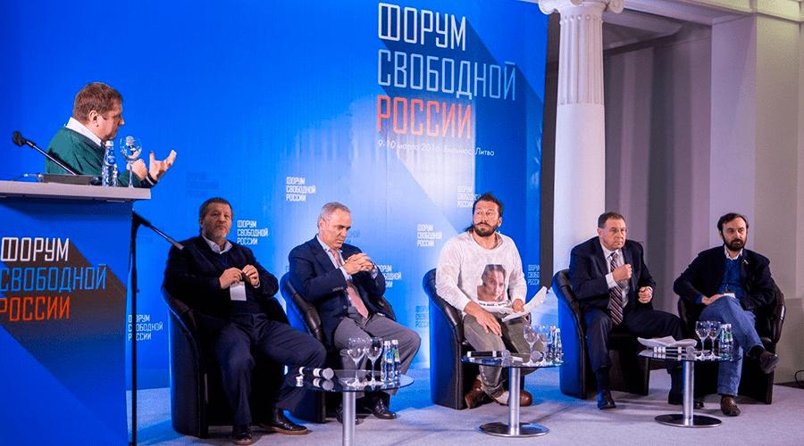 «Свободные россияне» хотят очищать Россию через страдания