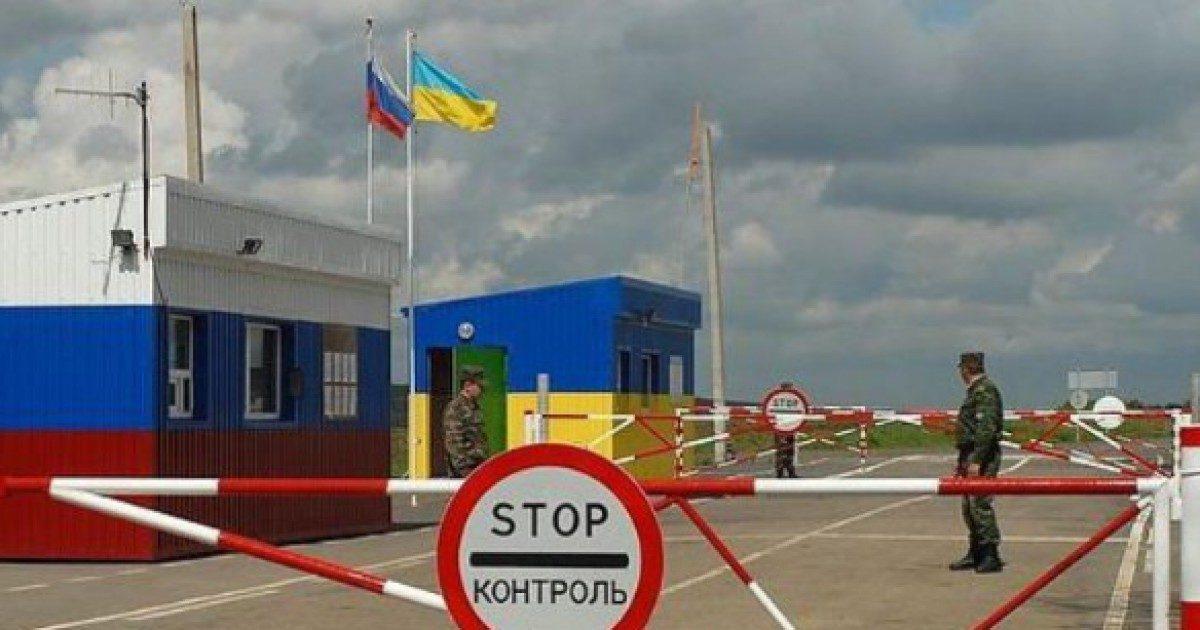 Жители России выступают завведение визового режима с Украинским государством