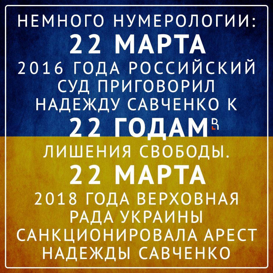 https://www.rubaltic.ru/upload/iblock/3a6/3a6450053dd180584bbe49b1afa7f160.png