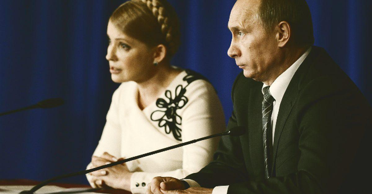 """Результат пошуку зображень за запитом """"Юля и Путин 2009 газ"""""""