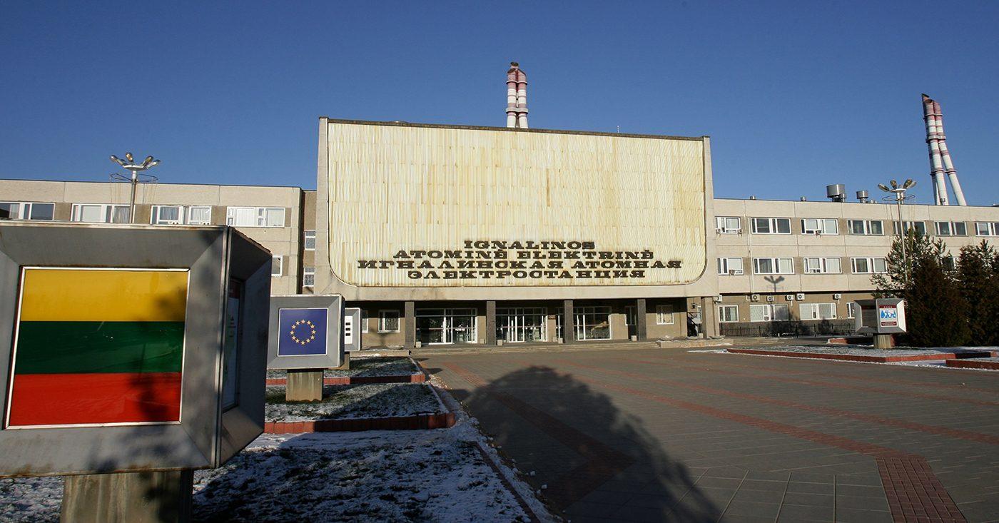 Учись, Прибалтика: как отстоять свою атомную станцию
