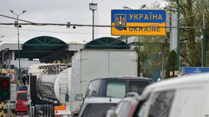 Митингующие украинцы перекрыли границу сПольшей