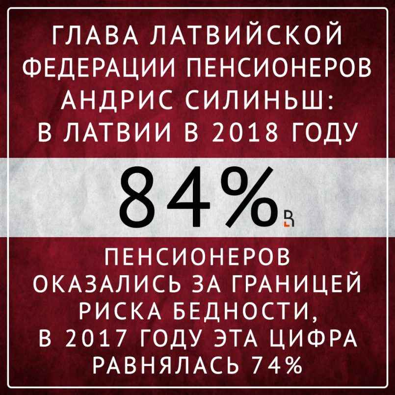 https://www.rubaltic.ru/upload/iblock/416/4161bb6938d578251dedff3d3428c434.png