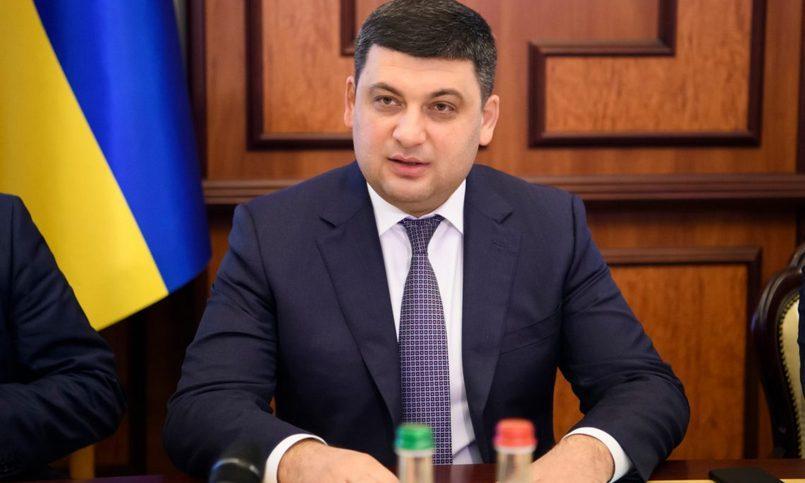Парубий поддержал решение Кабмина оповышении тарифов нагаз вгосударстве Украина