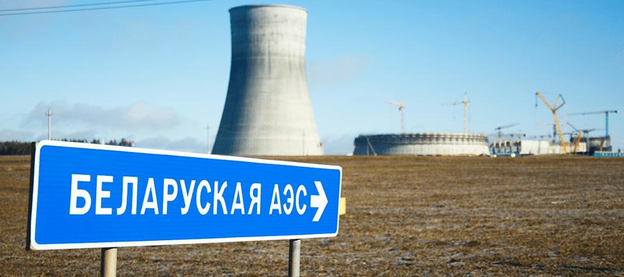 Польша поддержала литовский бойкот Белорусской АЭС