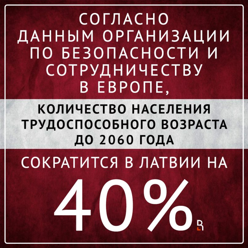 https://www.rubaltic.ru/upload/iblock/487/48729c6a6b9ee215867ca10bd7b8f4fe.png