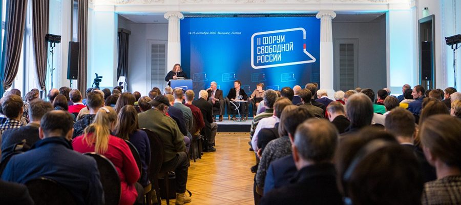 Украине – оружие, Кавказу – другую ДНК: в Литве прошёл Форум свободной России