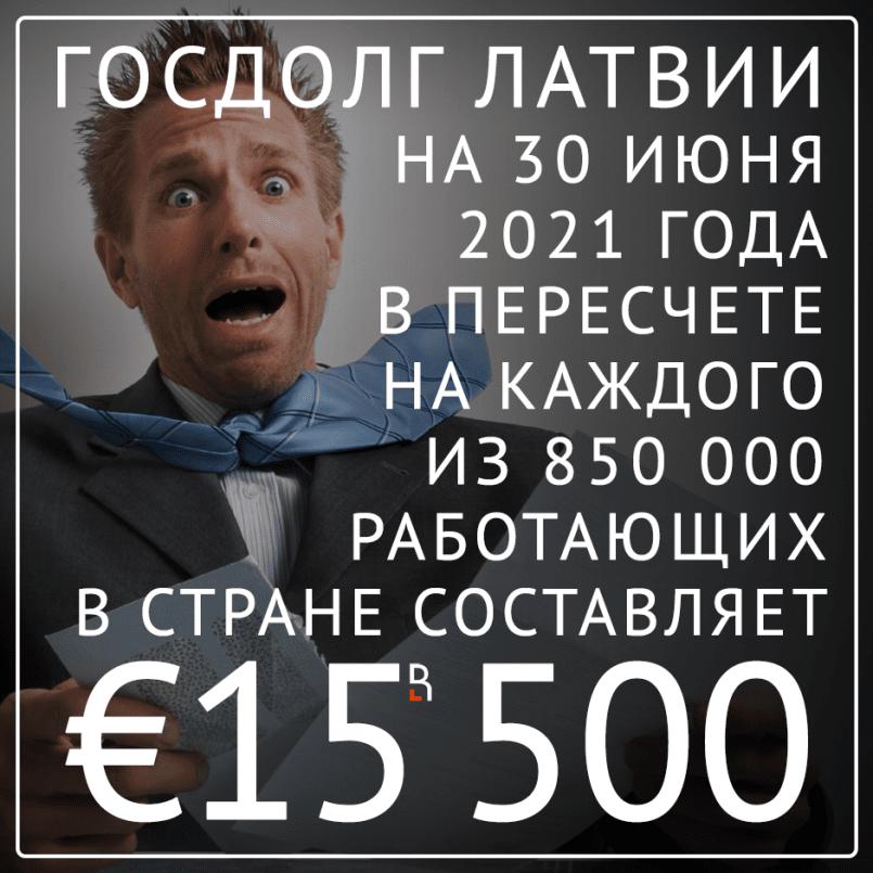 https://www.rubaltic.ru/upload/iblock/4d0/4d0f73229adbf245fa4e372ed8d8b988.png
