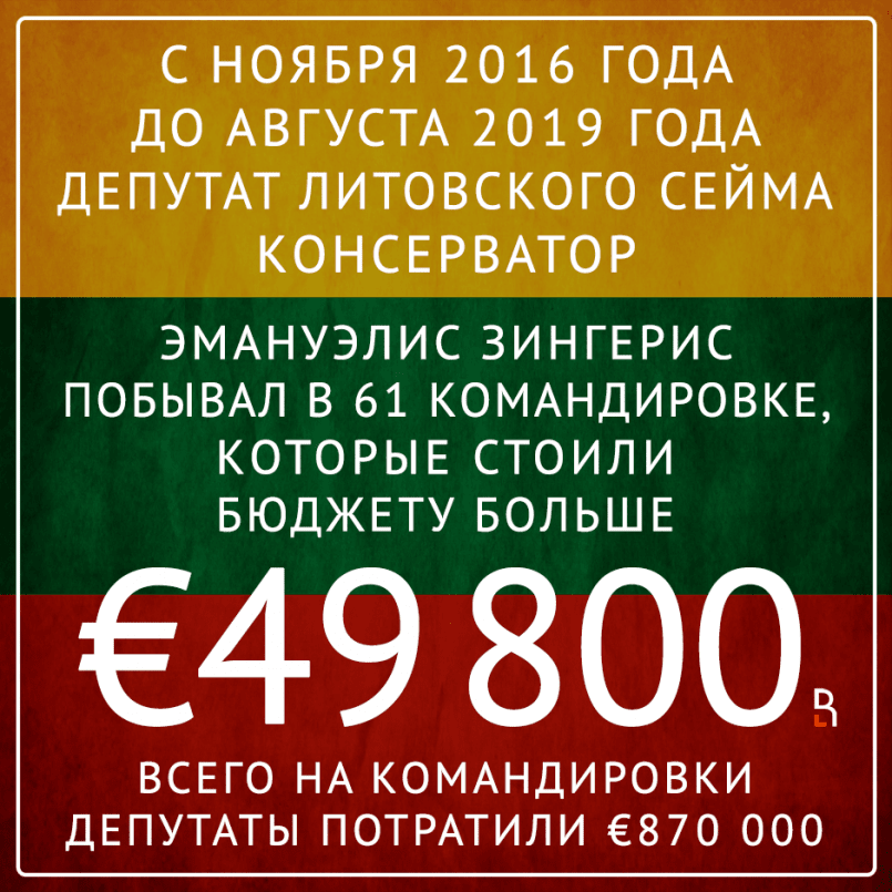 https://www.rubaltic.ru/upload/iblock/4d1/4d17d2c1128eab05947b3be5998334fd.png