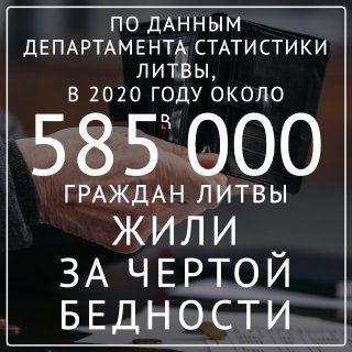 https://www.rubaltic.ru/upload/iblock/4f0/4f0d56729ce9b846c105485bc3c5eec0.png