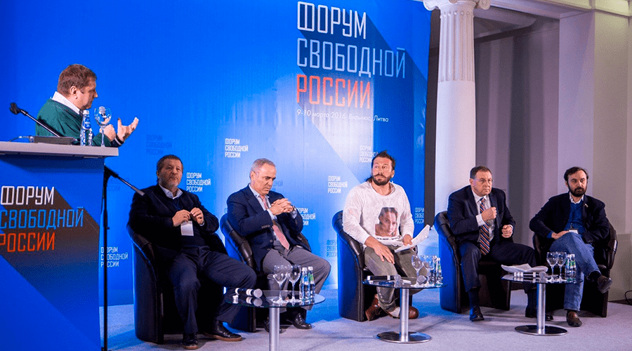 На консилиуме свободной Российской Федерации приняли резолюцию вподдержку Украинского государства