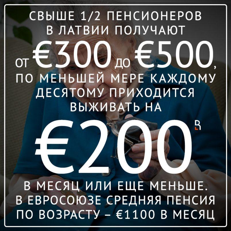 https://www.rubaltic.ru/upload/iblock/565/56513bf0435b5d45a7a7c8601bc8759b.png