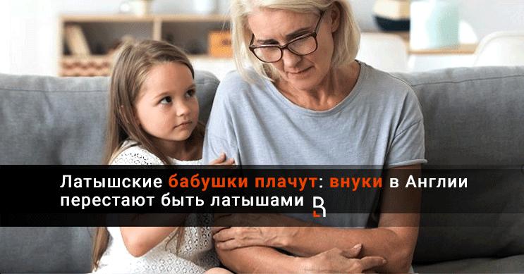 https://www.rubaltic.ru/upload/iblock/5d4/5d40ff307962efb8438e60113dd7fc13.png
