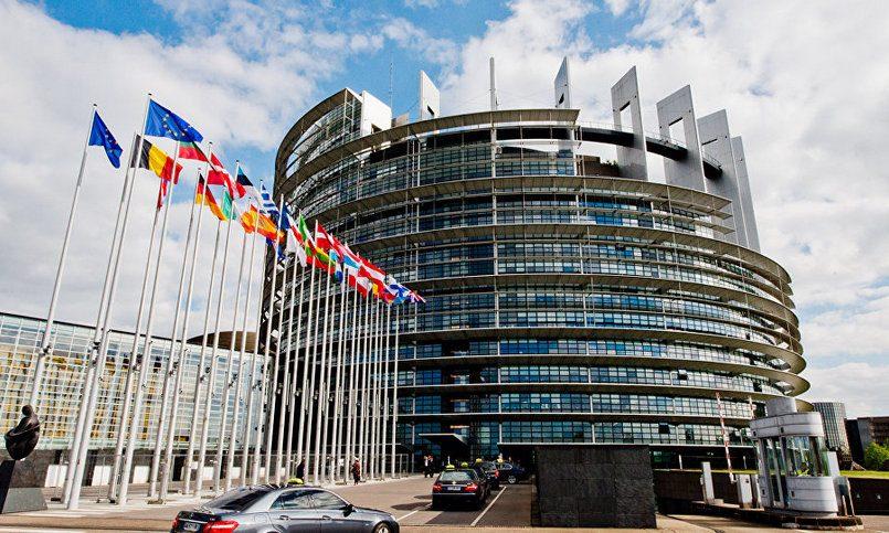 Европарламент призывает приостановить процесс членства Турции в ЕС