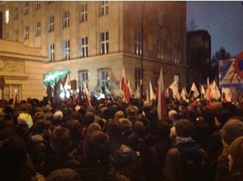 Демонстрация у стен здания Государственной избирательной комиссии