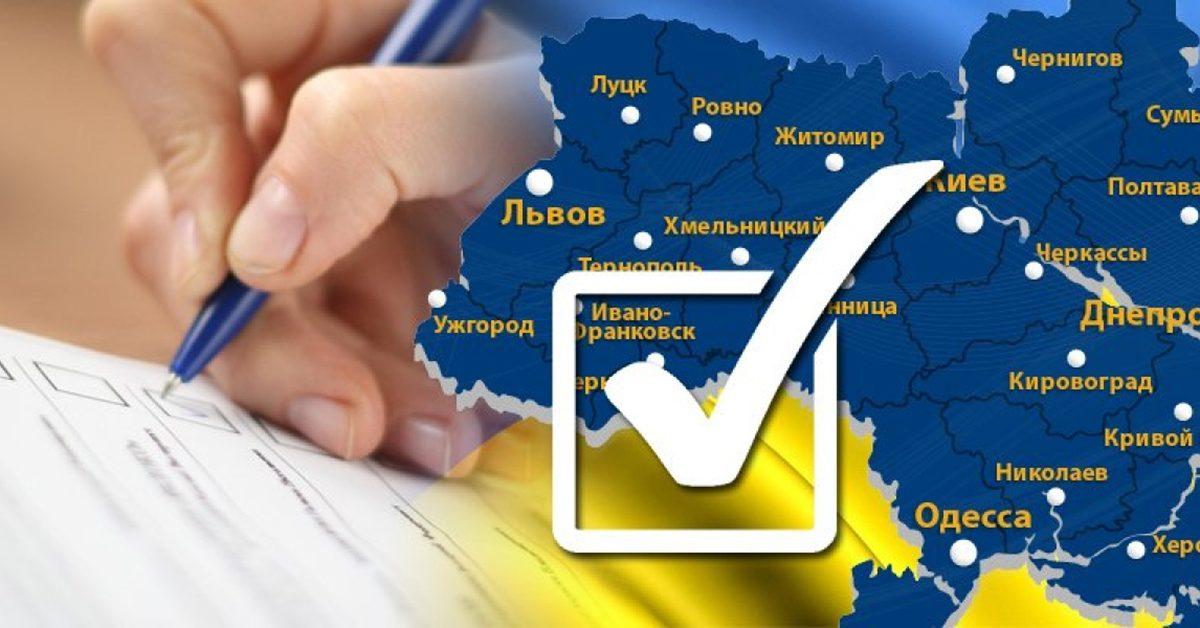 Копатько: большинство жителей юго-востока не смогут воспользоваться на выборах правом голоса