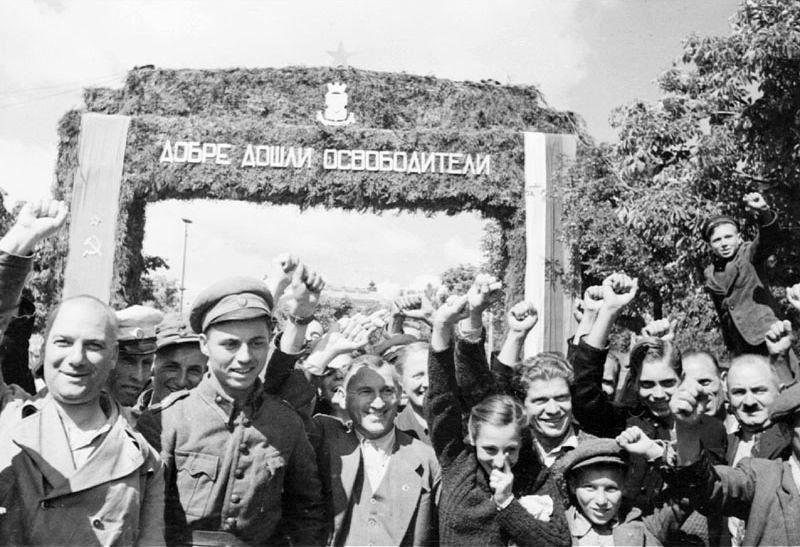 5 сентября 1944 г. СССР объявил войну Болгарии, но встречали ...