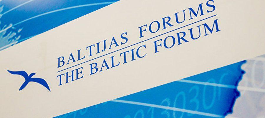 «Балтийский форум 2016»: улучшение отношений между Россией и ЕС обязательно произойдёт