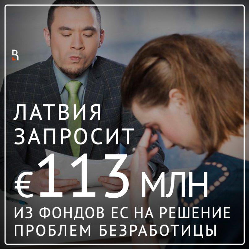 https://www.rubaltic.ru/upload/iblock/735/7357be08f04a36dfec445d597b3f33ff.png
