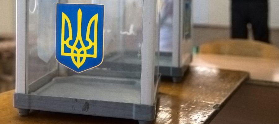 Украина – 2015 в зеркале местных выборов