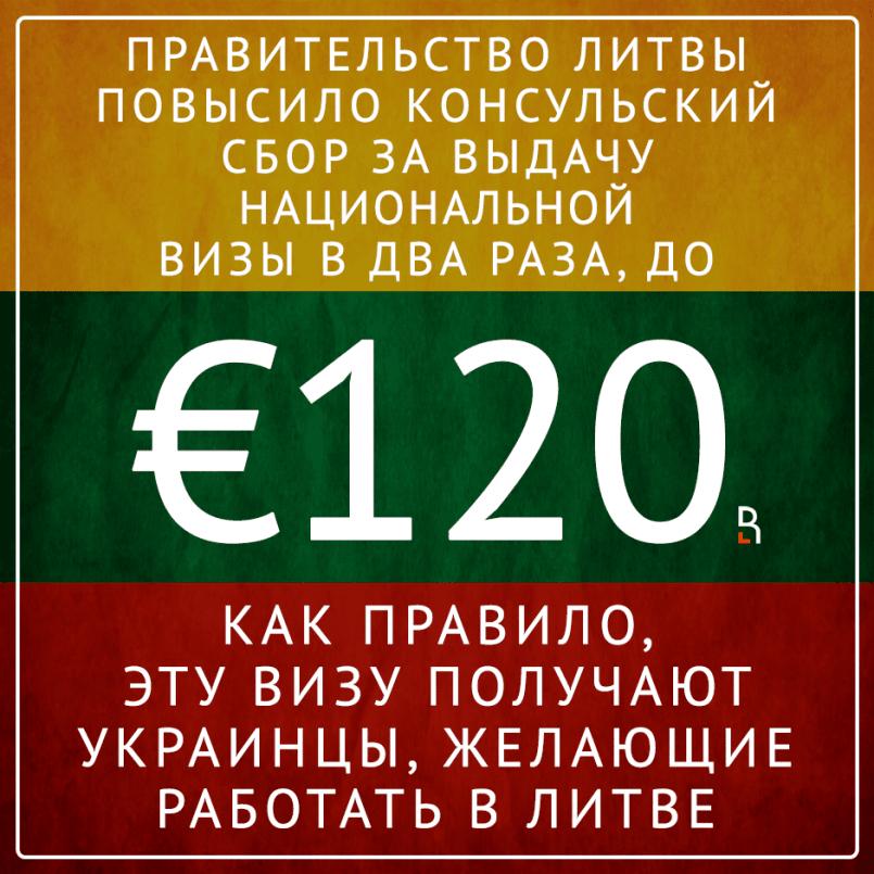 https://www.rubaltic.ru/upload/iblock/7ab/7abf8038394361dbf3befe6a6473dd23.png