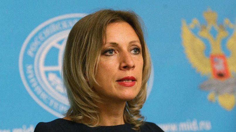 США сами решили уменьшить свою дипмиссию в Российской Федерации — МИДРФ