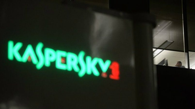 Твиттер запретил рекламу услуг «Лаборатории Касперского»