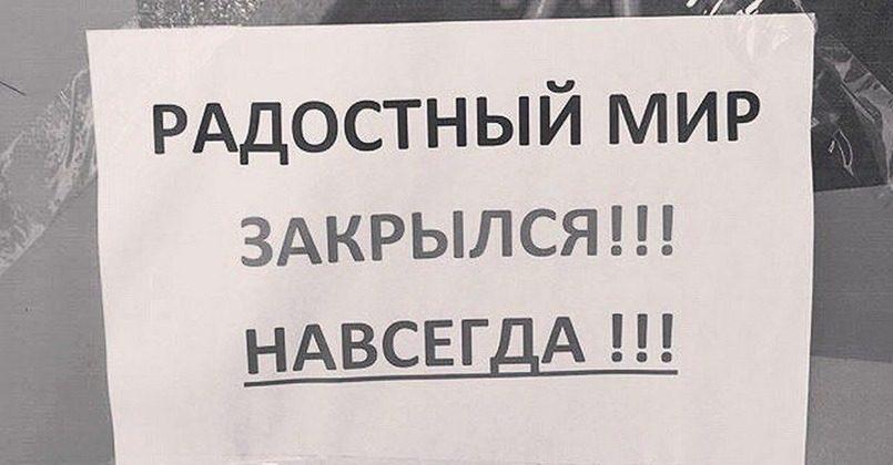 https://www.rubaltic.ru/upload/iblock/7de/7de69b0d2d669104a3bc60d7074216de.jpg