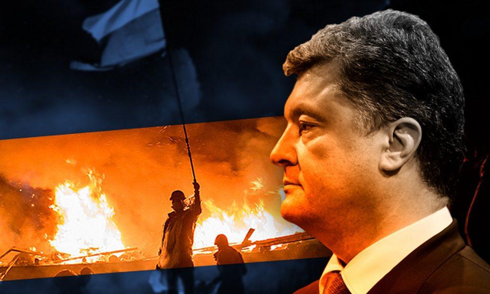 Всё, что вы хотели знать об Украине, но боялись спросить у Хичкока