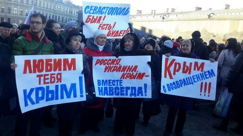 Впарламенте Словакии пройдёт голосование опризнании Крыма русским