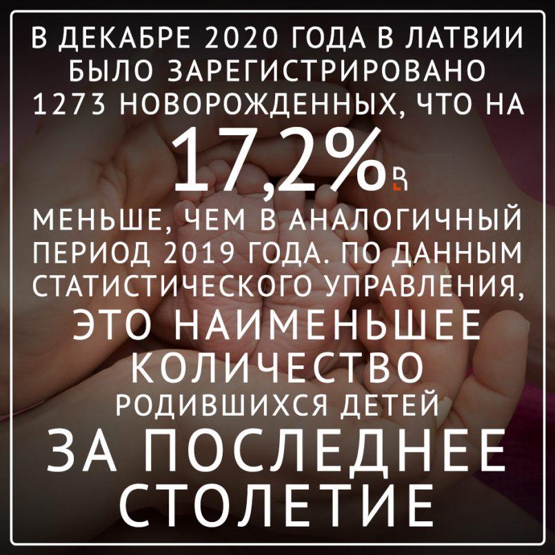 https://www.rubaltic.ru/upload/iblock/819/81954bb98e2d46b6592d08c88cb57ffe.png