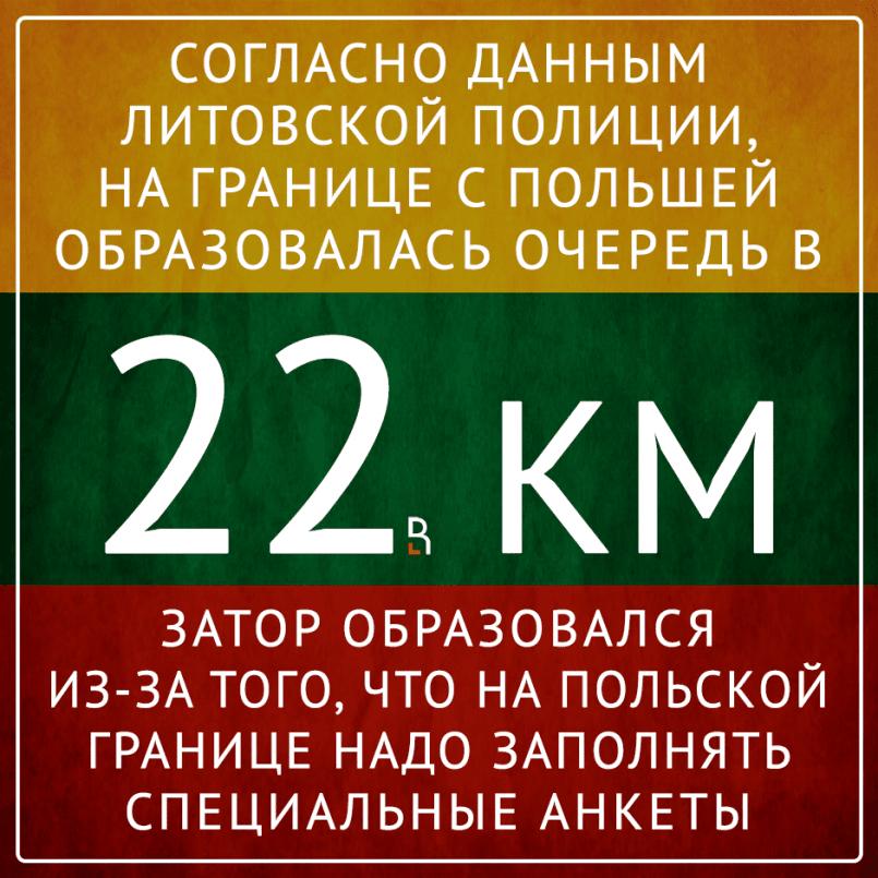https://www.rubaltic.ru/upload/iblock/88d/88dc3ea5d3180bb34a39e1cc8b3aa501.png