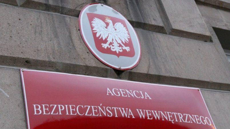 Польские спецслужбы задержали россиянку загибридную деятельность