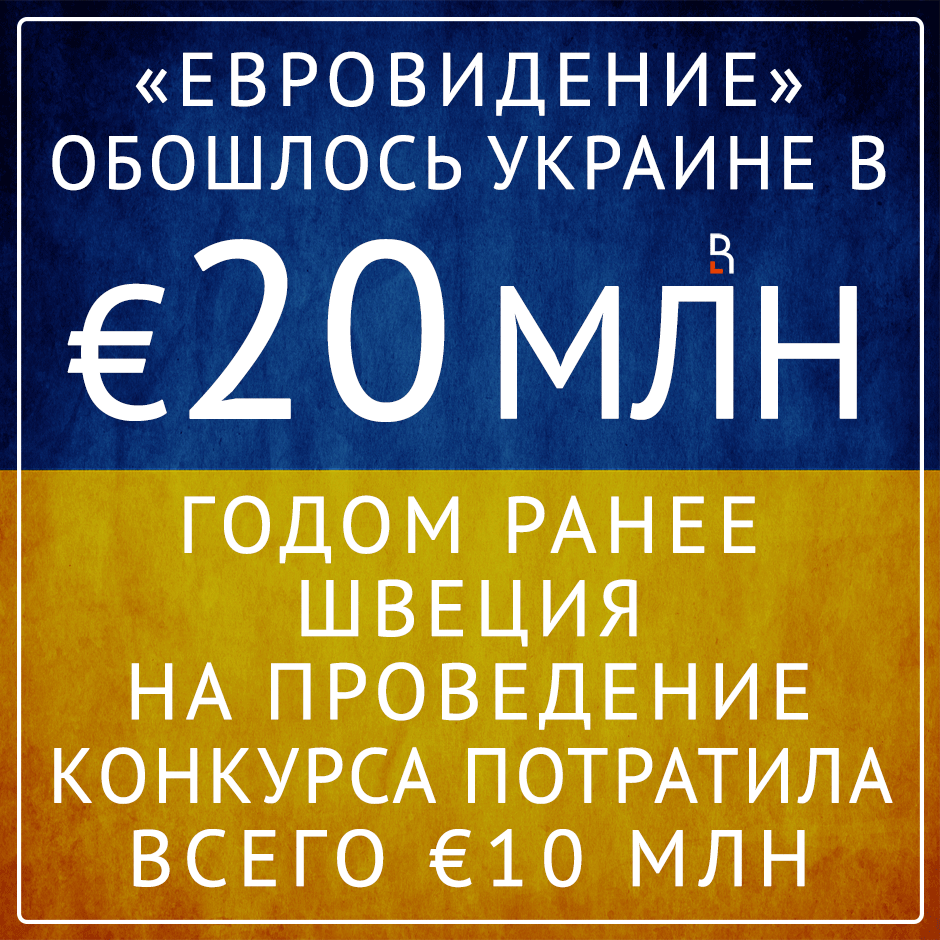 http://www.rubaltic.ru/upload/iblock/8fb/8fba51730168e724cf35ea65c9749eb8.png