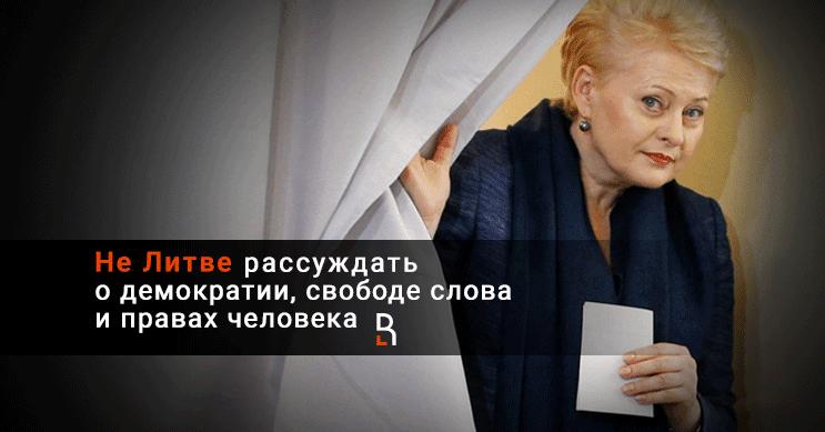 https://www.rubaltic.ru/upload/iblock/901/9015d0e33c703494ff14f125c55baa92.png