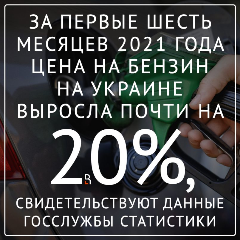 https://www.rubaltic.ru/upload/iblock/914/91406cee308cd67937aaa945f7f78406.png