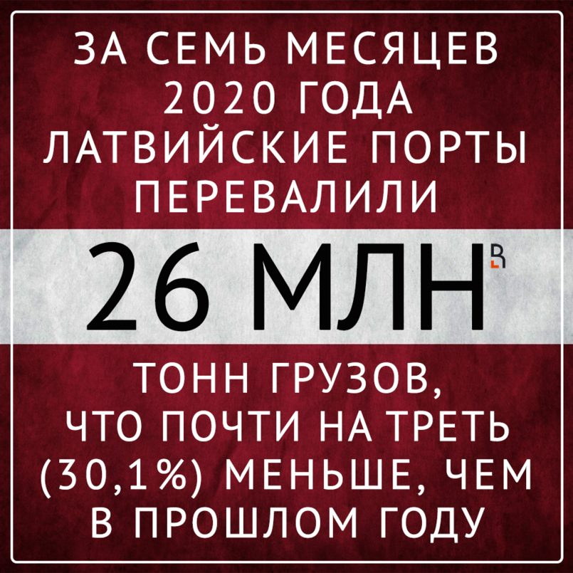 https://www.rubaltic.ru/upload/iblock/928/9288724b2a6d2ad266769a64797e57d6.png