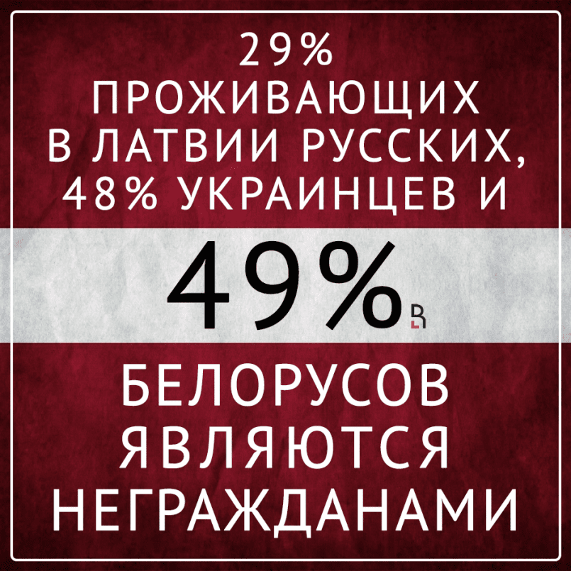 https://www.rubaltic.ru/upload/iblock/962/962e70fb6e07054d761ae724f190649d.png