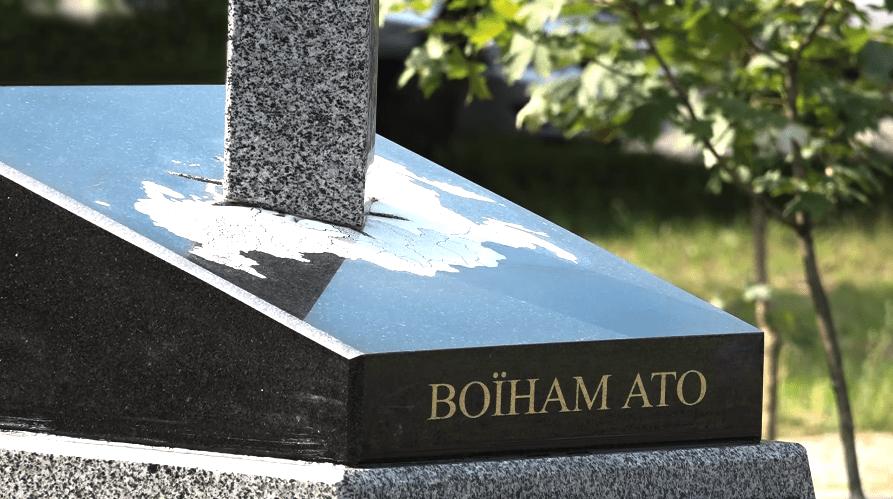 В Киеве осквернили недавно установленный памятник героям АТО
